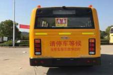 上饶牌SR6560DXB型小学生专用校车图片2