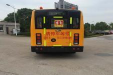 上饶牌SR6560DXB型小学生专用校车图片4