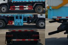 专威牌HTW5047ZZZCA型自装卸式垃圾车图片