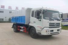 华通牌HCQ5162ZDJNG5型压缩式对接垃圾车