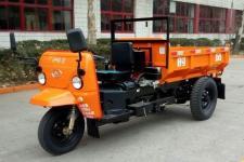 7YP-1775DC4时风自卸三轮农用车
