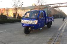 时风牌7YPJ-1450DC1型自卸三轮汽车