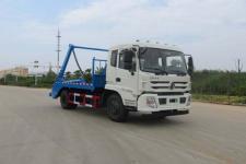 久鼎风牌JDA5160ZBSVJ5型摆臂式垃圾车