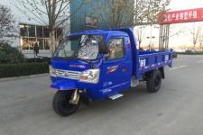 7YPJ-1150DC3时风自卸三轮农用车(7YPJ-1150DC3)