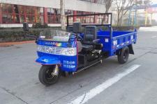 时风牌7YP-1150DC型自卸三轮汽车