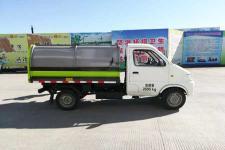 赛哥尔牌QTH5031ZLJ型自卸式垃圾车图片