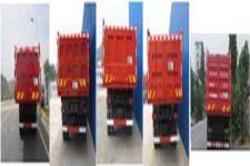 陆霸牌LB3310PHD51型自卸汽车图片