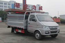 中汽力威牌HLW5031CTY5SC型桶装垃圾运输车
