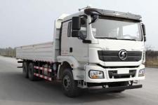 陕汽国五后双桥,后八轮货车245马力12605吨(SX1250MB564)