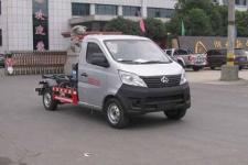 中洁牌XZL5027ZXX5型车厢可卸式长安3方垃圾车