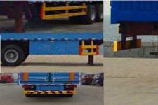 天翔牌QDG9408XXY型厢式运输半挂车图片