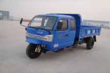 7YPJZ-14100PDA1时风自卸三轮农用车(7YPJZ-14100PDA1)