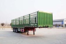 粱锋12米33.5吨3仓栅式运输半挂车