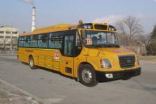 10.2米|24-51座黄海中小学生专用校车(DD6100C02FXN)
