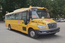 8米 24-30座宇通中小学生专用校车(ZK6809NX1)