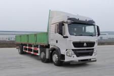 豪沃国五前四后四货车260马力15605吨(ZZ1257M42CGE1L)