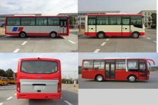 华新牌HM6735CFN5J型城市客车图片2