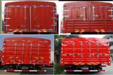 东风牌DFH5160CCQBX1DV型畜禽运输车图片