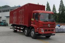 东风国五前四后四厢式货车211-245马力15-20吨(EQ5256XXYF)