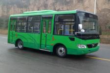 6米|11-18座少林城市客车(SLG6607C5GE)
