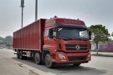 东风国五前四后八厢式货车316-439马力15-20吨(DFH5311XYKAX1V)