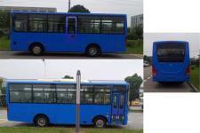 华新牌HM6780CFD5X型城市客车图片2