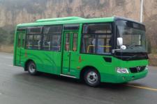 6米|11-18座少林城市客车(SLG6607C5GZ)