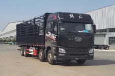 青岛解放国五前四后八仓栅式运输车355-503马力15-20吨(CA5310CCYP25K2L7T4E5A80)