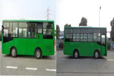 华新牌HM6732CRD5J型城市客车图片2