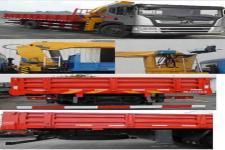 东风牌EQ5168JSQLV1型随车起重运输车图片