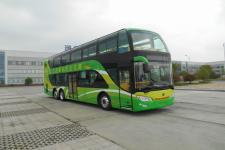 12.9米 20-74座亚星双层城市客车(JS6130SHQCP)