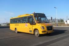 9.3米|24-46座黄海中小学生专用校车(DD6930C04FX)
