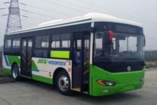 8.1米东风纯电动城市客车