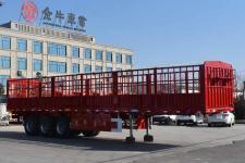 祥荷12米34吨3轴仓栅式运输半挂车(JJN9401CCY)