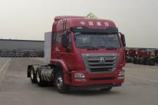 豪瀚牌ZZ4255V3846E1LXW型危险品牵引车