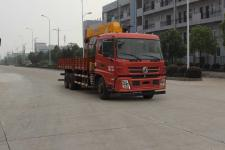 东风牌EQ5250JSQL3型随车起重运输车