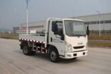 跃进国五单桥货车125马力1970吨(SH1042ZCDCNZ)