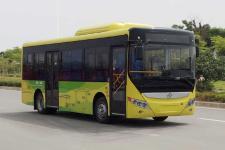 8.1米|13-24座大运纯电动城市客车(CGC6801BEV1K3)