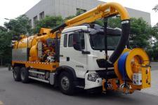 XZJ5250GQXZ5下水道疏通清洗车