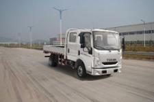 跃进国五单桥货车116马力1495吨(SH1042ZFDCNS1)