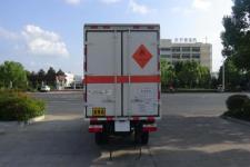 华通牌HCQ5036XRYE5型易燃液体厢式运输车图片
