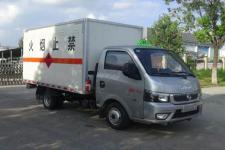 华通牌HCQ5035XRQE5型易燃气体厢式运输车