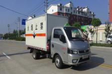 华通牌HCQ5035XFWE5型腐蚀性物品厢式运输车