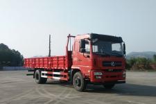 万山国五单桥货车156马力10705吨(WS1180GA)