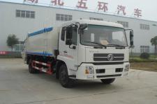 华通牌HCQ5160ZYSNG5型压缩式垃圾车