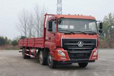 万山国五前四后四货车271马力15925吨(WS1250NA)