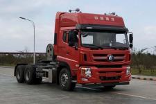 王后双桥,后八轮牵引车430马力(CDW4250A1T5L)