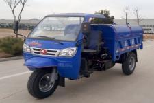 7YP-1150DJQ1五征清洁式三轮农用车(7YP-1150DJQ1)