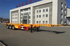 黄海12.6米34.4吨3轴集装箱运输半挂车(DD9402TJZA)