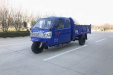7YPJZ-14100PDC时风自卸三轮农用车(7YPJZ-14100PDC)